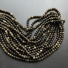 Бусины обсидиан черный золотистый шар 4 мм