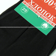 Носки хлопок FV20-NМС30
