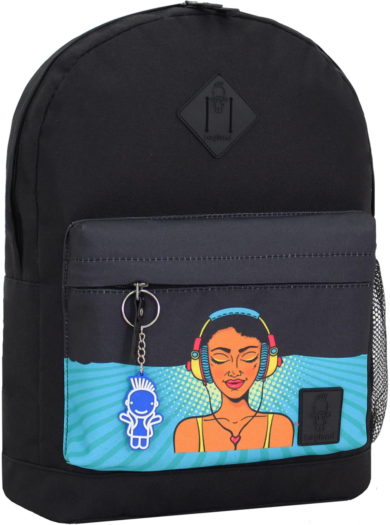 Городские рюкзаки Рюкзак Bagland Молодежный W/R 17 л. чорний 260к (00533662) IMG_0829_260к.JPG