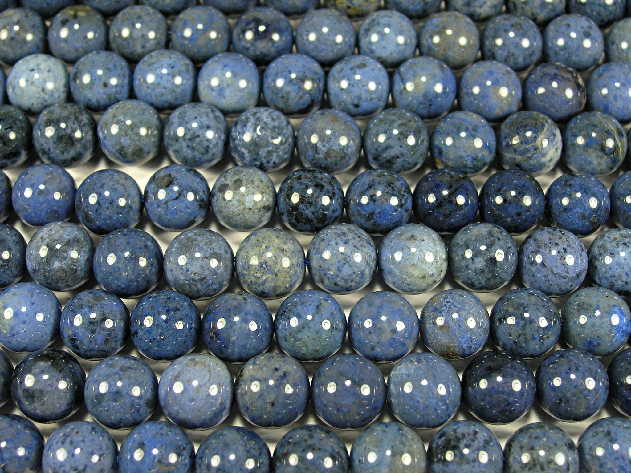 Нить бусин из дьюмортьерита, шар гладкий 10мм