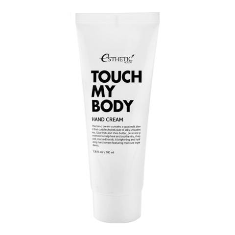 Крем для рук КОЗЬЕ МОЛОКО ESTHETIC HOUSE Touch My Body Goat Milk Hand Cream, 100 мл