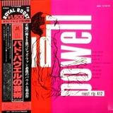 The Bud Powell Trio / The Bud Powell Trio (LP)