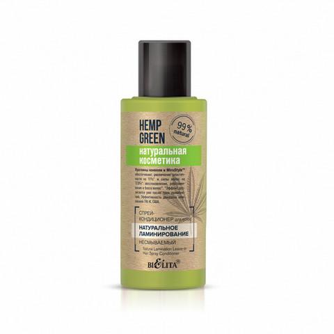 Спрей-кондиционер для волос «Натуральное ламинирование» несмываемый Hemp green , 95 мл