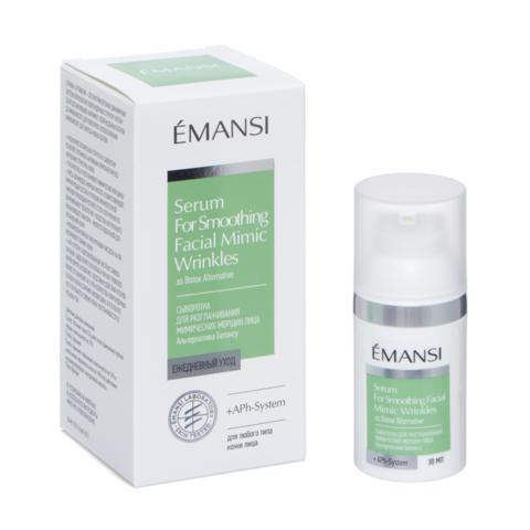EMANSI Сыворотка для разглаживания мимических морщин альтернатива ботоксу