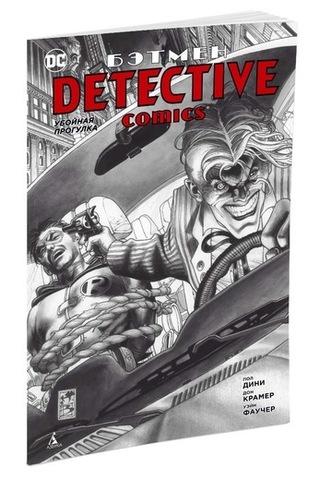 Бэтмен. Detective Comics. Убойная прогулка. Сингл