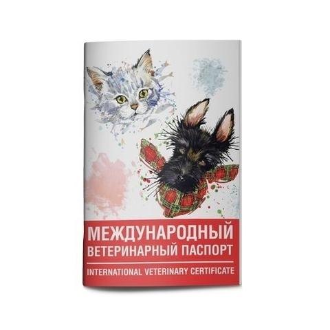 Международный ветеринарный паспорт компании Аpi-San
