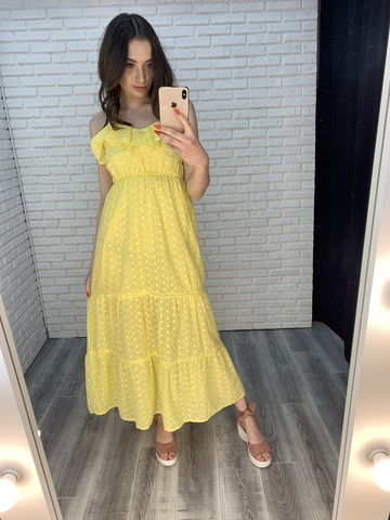 желтый сарафан в пол купить