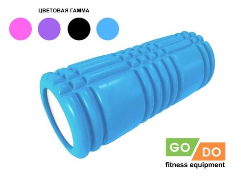 Валик (ролл) для фитнеса: SX3-33