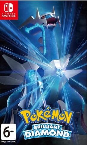 Pokemon Brilliant Diamond (Nintendo Switch, английская версия)