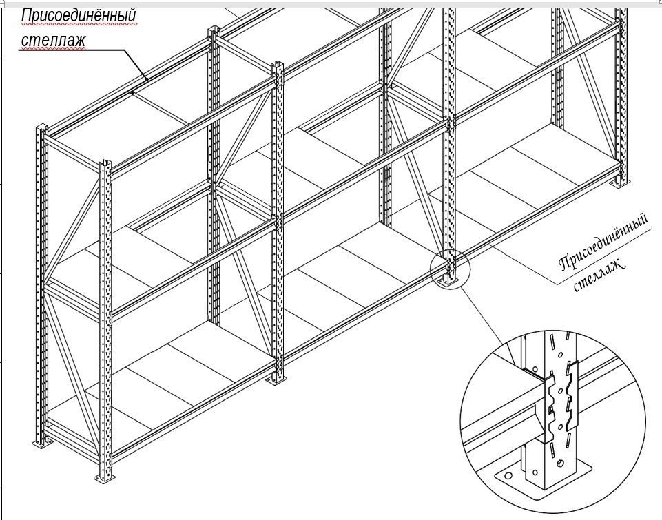 Усиленный сборный стеллаж (глубина 600, высота 1500 мм)