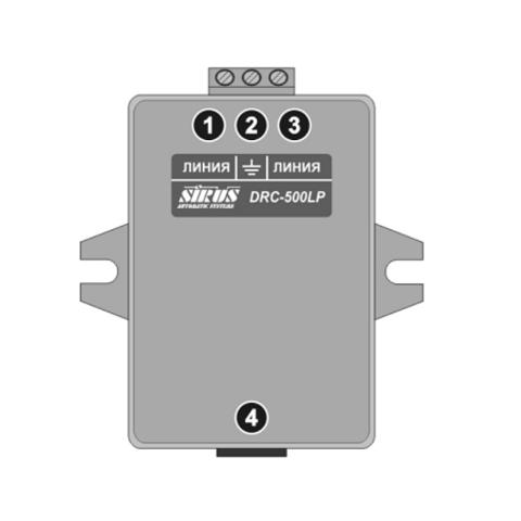 Модуль защиты Sirus DRC-500LP