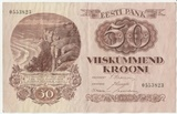 1929 Б1532 Эстония 50 крон XF