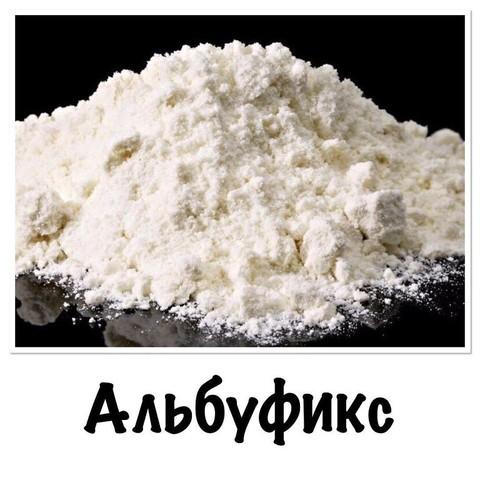 АЛЬБУФИКС 50гр
