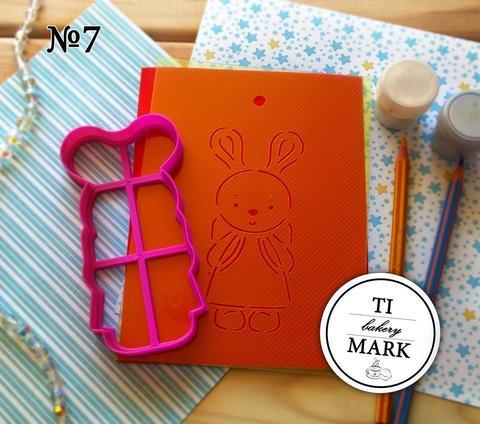 Набор №7 - Зайка (школьница с портфелем)