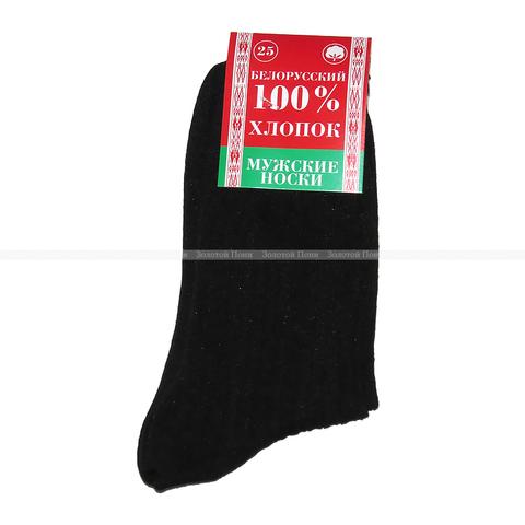 Носки хлопок FV20-NНХ10