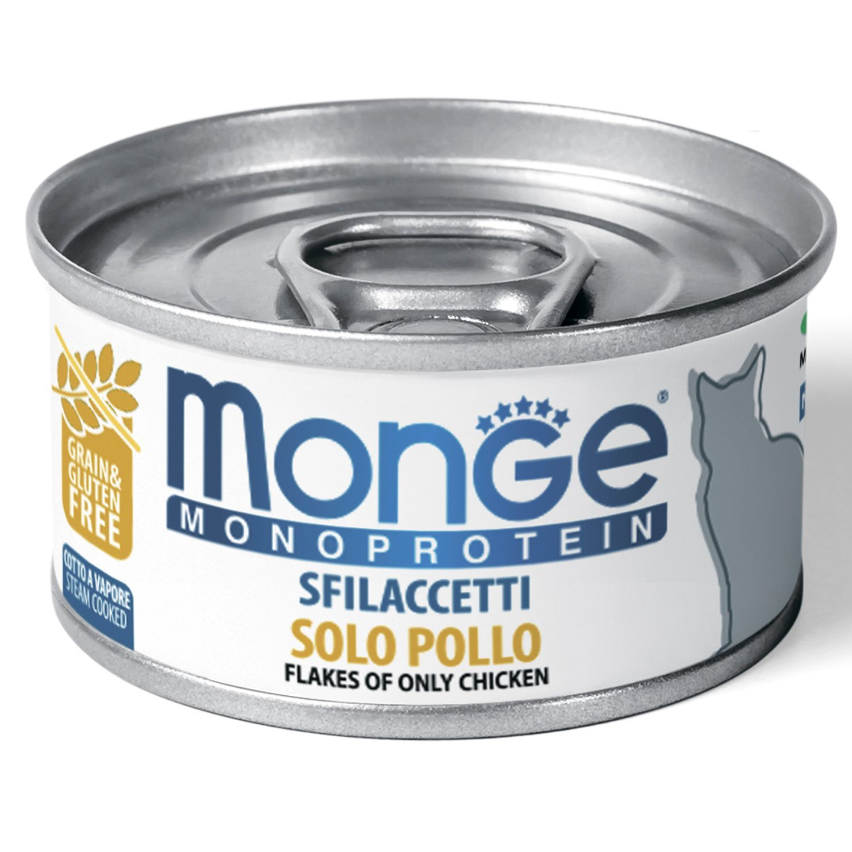 Влажные корма Хлопья для кошек Monge Cat Monoprotein из курицы 70007160_1.jpeg