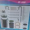 Внешний фильтр для аквариума Atman DF-1300