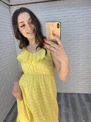 желтый сарафан в пол nadya