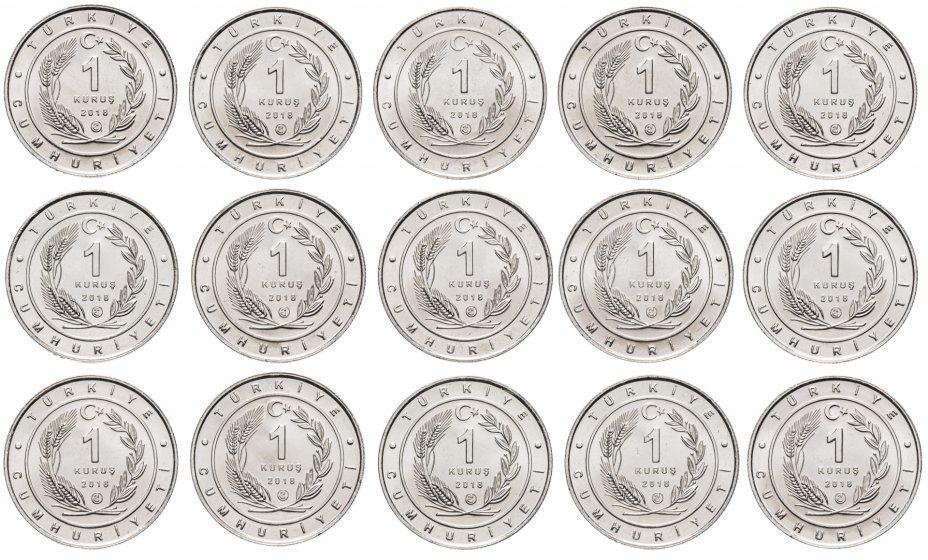 Набор из 15 монет