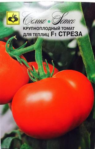 Семена Томат Стреза F1