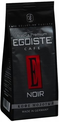 Кофе EGOISTE молотый 250 гр.
