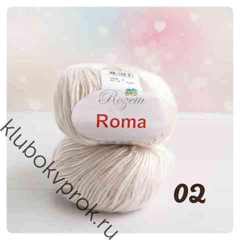 ROZETTI ROMA 201-02, Жемчужный