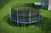 Батут с внутренней сеткой и лестницей, диаметр 16ft (488 см)