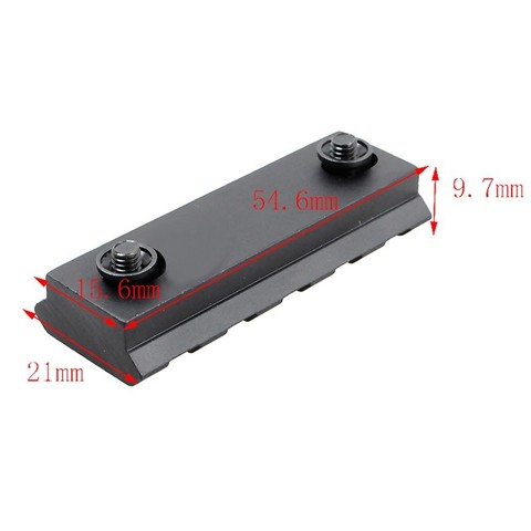 Планка Вивер 55 мм 5 слотов (металл)