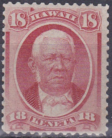 Hawaii 1871 № 34 **MNH