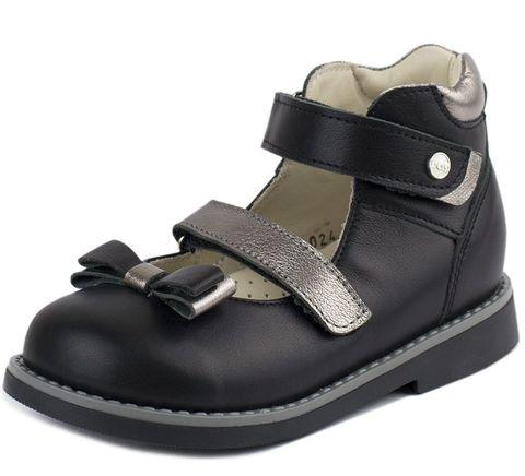Туфли арт. 024-13