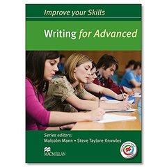 Improve Your Skills CAE Writing SB W/Out Key +MPO