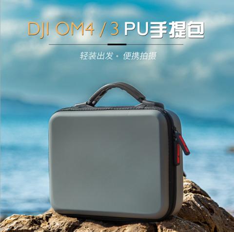 Кейс для DJI OM 4 STARTRC