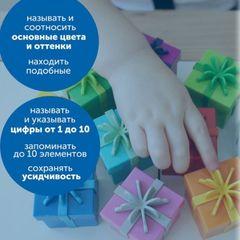 Развивающая игрушка Подарочки с сюрпризом (30 элементов) Learning Resources, арт. LER6803