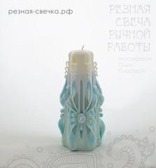 Резная свеча
