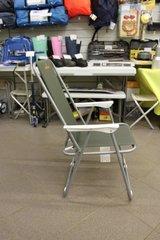 Кресло складное Woodland Relax CK-105  0036498