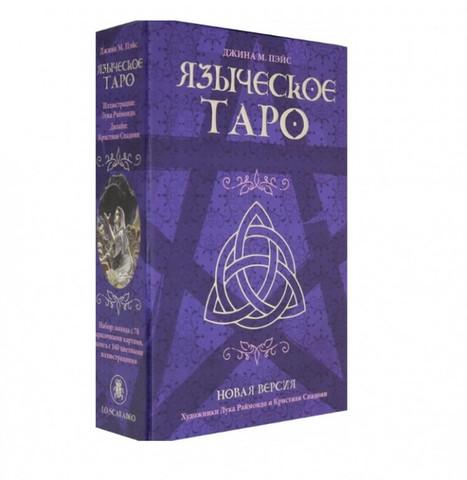 Набор  Языческое Таро