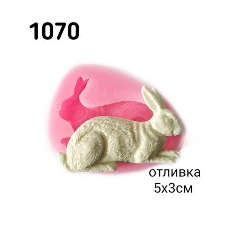 1070 Молд силиконовый. Заяц