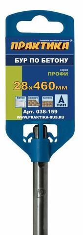 Бур SDS-plus ПРАКТИКА 28 х 400/460 мм серия