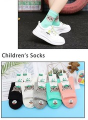 Носки для девочек (10 пар) арт.DB604(р. 25-29)
