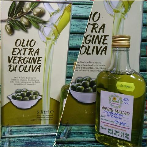 Итальянское оливковое масло холодного отжима, 250 мл.