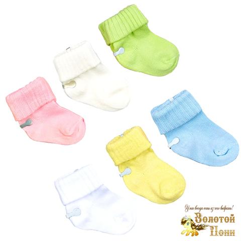 Носки хлопок детские (0-3) 210407-Z9867