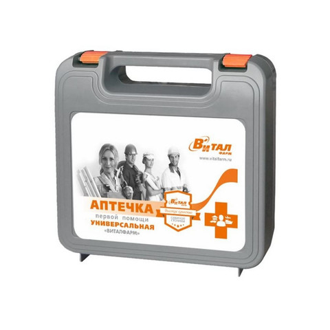 Аптечка универсальная пласт.чемодан (7-15 чел.) ф10 (7338)