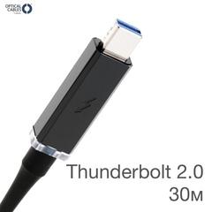 Кабель оптический Corning Thunderbolt 2 Optical Cable 30м без потери скорости