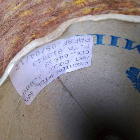 Фасонный твид FASHION MILL COCO 200 желто-коричневый