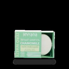 Твердый шампунь CHAMOMILE укрепляющий, 50g. ТМ Levrana