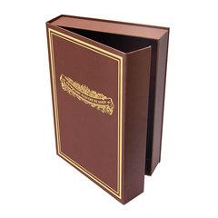 Подарочная коробочка для визитниц и ежедневников