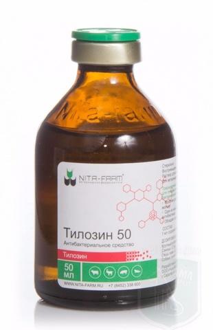 Тилозин-50 50 мл