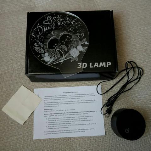 3д светильник на заказ