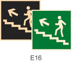 знаки фотолюминесцентные эвакуационные Е16 Направление к эвакуационному выходу по лестнице вверх налево