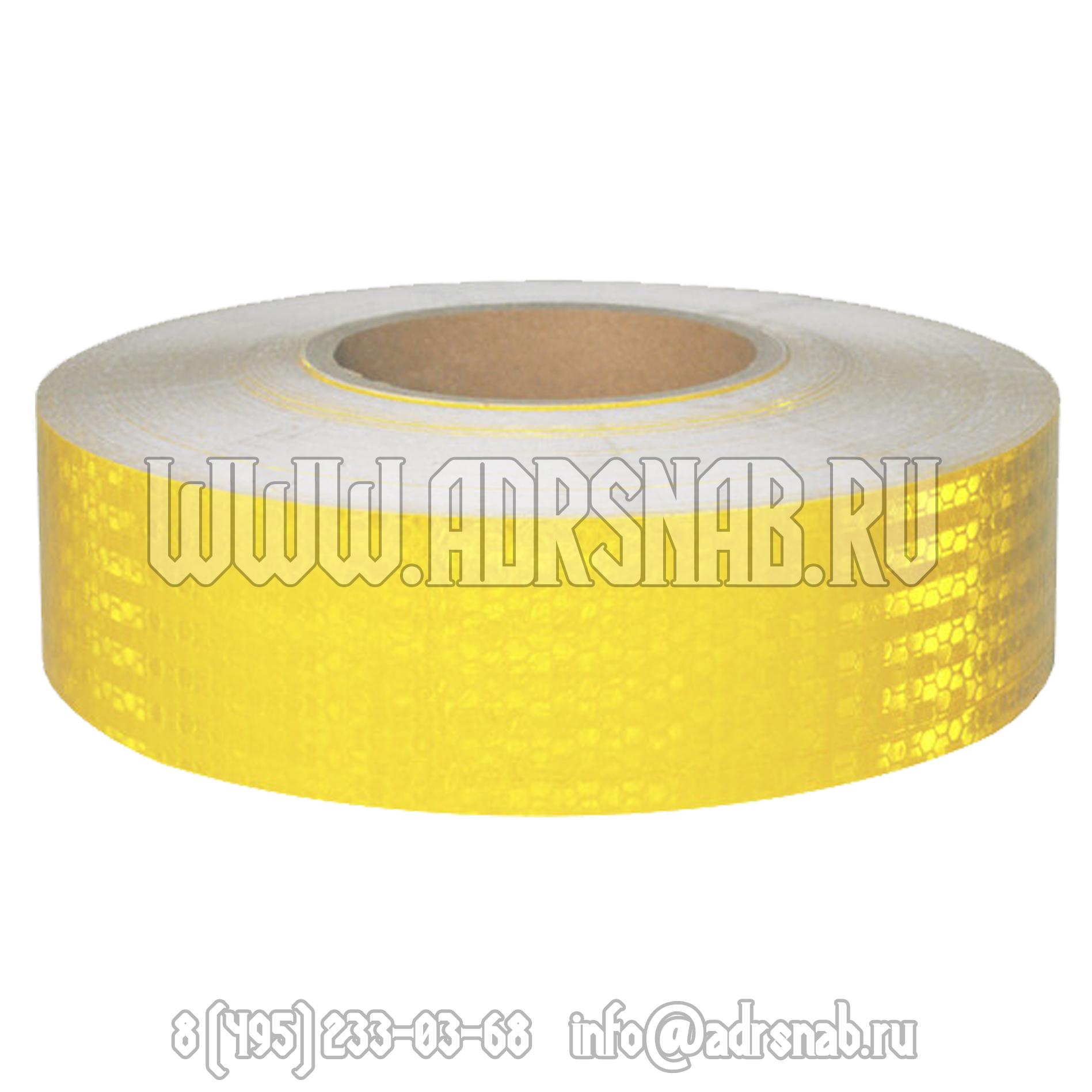 Светоотражающая самоклеющаяся лента желтый
